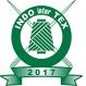 INDO INTERTEX 2017